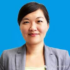 Ina Luo